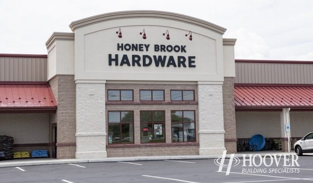 Honey Brook Hardware Entry